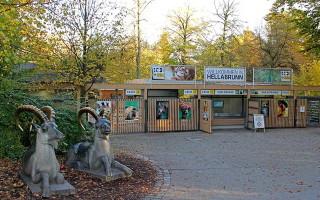 Зоопарк Хеллабрунн в Мюнхене – фауна пяти континентов