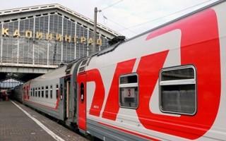 Нужен ли загранпаспорт для поездки в Калининград гражданину РФ