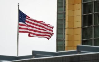 Американская виза на 3 года для граждан России подорожает вдвое