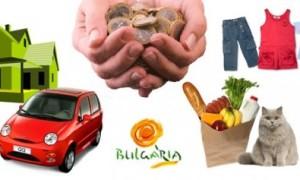 Валюта и цены в Болгарии