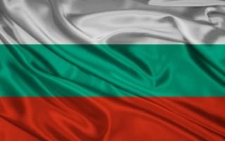 Интересные факты об уровне жизни в Болгарии