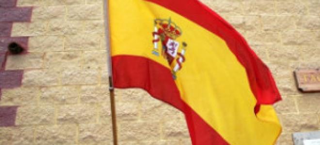 Посольство Испании в Российской Федерации