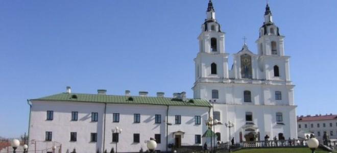 Свято-Духов кафедральный собор, Минск