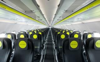 Услуга выбора места в самолетах S7 Airlines