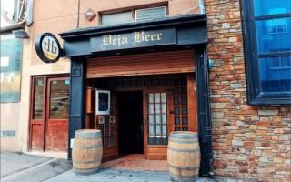 «Дежа бар» — Грандвалира, Андорра