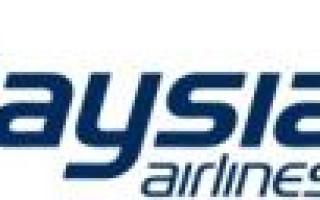 "История и характеристика авиакомпании ""Малайзия Эйрлайнз"""