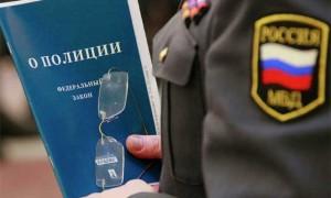 Куда за границу можно выезжать сотрудникам полиции: список разрешенных стран