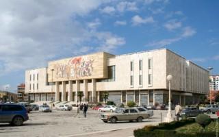 Национальный исторический музей — Тирана, Албания