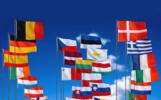 Правило первого въезда в Шенгенскую зону через страну выдавшую визу