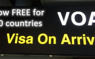 Получение визы по прибытии в страну