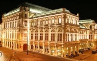 Венская Опера, Вена