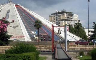 Колокол мира в Тиране — Албания