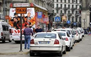 Все про такси в Италии