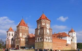 Мирский замок — Белоруссия