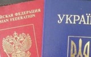 Отказ от российского гражданства: процедура выхода из гражданства