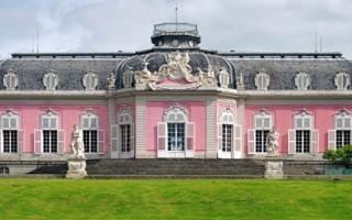 Шикарный Дворец Бенрат