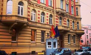Генеральное Консульство Испания в Санкт-Петербурге