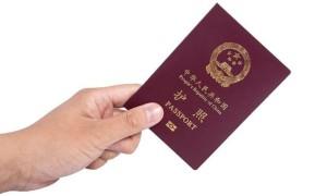 Получение китайского гражданства: особенности, процедура, документы