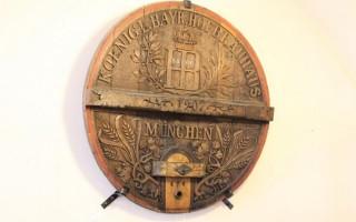 Хофбройхаус – самая популярная пивоварня в мире