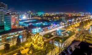 Виртуальная экскурсия по городу Краснодар