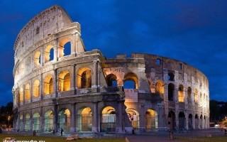 Путешествие в Италию на автомобиле