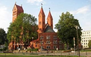 Костел святого Симеона и святой Елены — Минск
