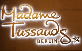 Чем примечателен Музей мадам Тюссо в Берлине