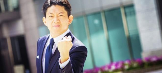 Заработные платы в Японии