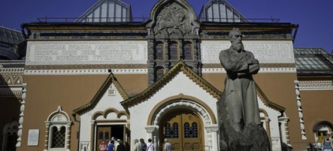 Что посмотреть у станции «Третьяковская»?