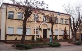 Генеральное консульство Республики Польша в Бресте