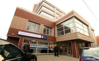 Сервисно-визовый центр Республики Польша в Калининграде
