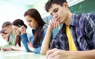 Как организована система образования в Болгарии