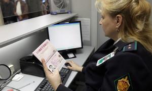Штрафуют ли за двойное гражданство в РФ